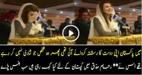 Reham Khan taunting funny joke on wedding for Imran Khan