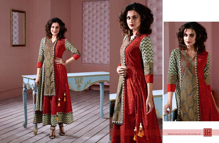 RANGOON TAAPSEE PANNU VOL 4 SERIES 1071 TO 1078 KESSI DESIGNER KURTI AVAILABLE IN FULL SET AT WHOLESALE PRICE ON #INDIANSTYLESHOP