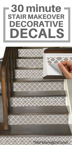Love this idea. Decorative Stair riser decals. Easy DIY makeover for your steps. These decals are removable. Such a clever and simple solution. #stairrisers #stairriserdecals