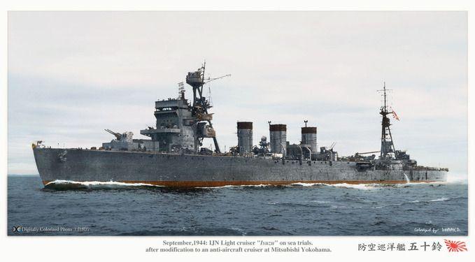 IJN Light Cruiser Isuzu 軽巡洋艦型 五十鈴, 1944 #KiRi group キリ