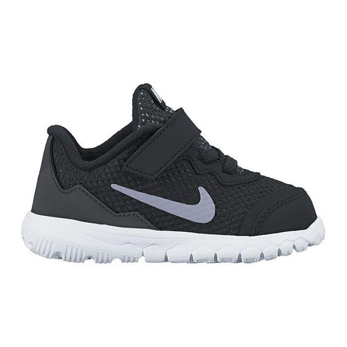 With reduced layering that enhances flexibility, our youthful athletic Nike  shoes give him plenty of. Boys Running ShoesBoy ShoesBoys Black ...