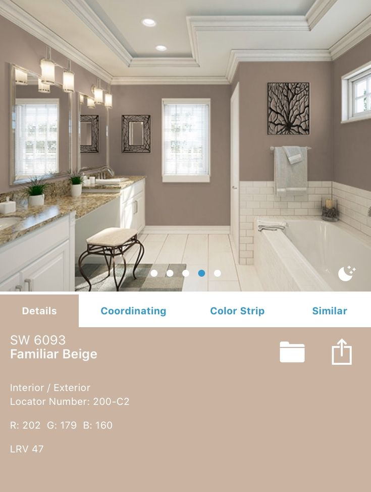 Sherwin Williams Familiar Beige Paint Color Small