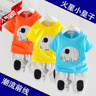 https://item.taobao.com/item.htm?id=527503854339
