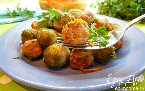 Брюссельская капуста с фрикадельками | Кулинарные рецепты от «Едим дома!»