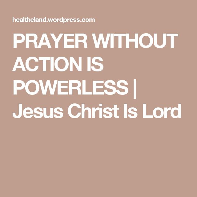 PRAYER WITHOUT ACTION IS POWERLESS | Jesus Christ Is Lord