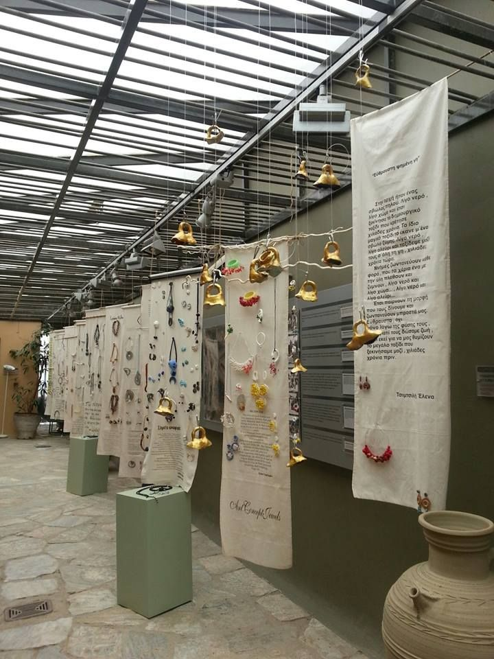 Terra Cotta exhibition
