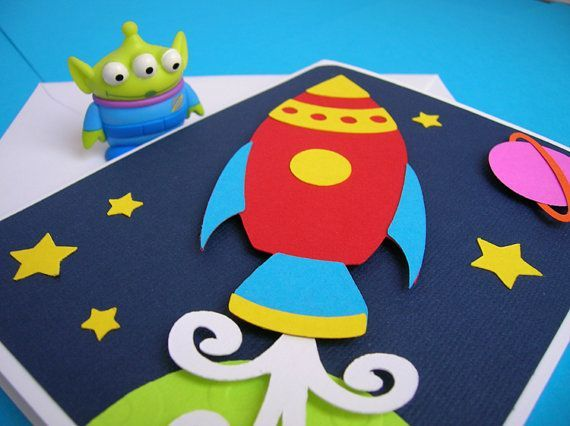 spaceship bulletin board set | Rocket Ship Space Theme Birthday Invitation by DianesPaperParty, $26 ...