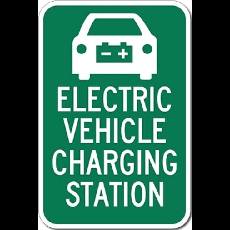 Dont you LOVE having priority parking as an electric vehicle? I know I do! Dont have a car that qualifies for this electric vehicle priority parking? Call 1-888-757-1936 to check out our inventory of hybrids plug-in hybrids and electric cars.  #futureautomotive #electriccar #electricvehicle #pluginhybrid #hybridcar #greencar #greenenergy #evcar #dealership #cardealership #nissan #nissanleaf #chevy #chevyvolt #toyota #prius #tesla  #auto #cars #vehicle #blog #socal #southerncalifornia…