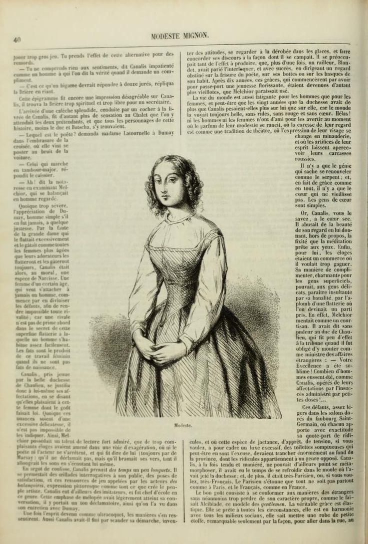 1851 - Oeuvres illustrées de Balzac : 200 dessins par MM. Tony Johannot, Staal, Bertall, E. Lampsonius, H. Monnier, Daumier, Meissonnier, etc by Honoré de Balzac,1799-1850;