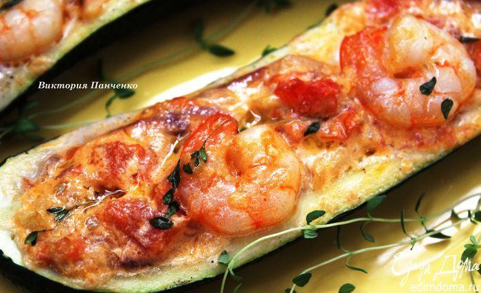 Сливочные креветки, запеченные в цукини. Легкая и нежная закуска для тех, кто любит креветки! #едимдома #закуска #креветки #вкусно #рецепты #кулинария