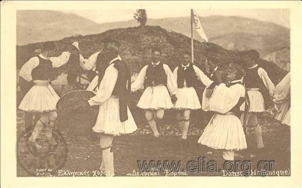 Ε.Λ.Ι.Α. Ελληνικός χορός- Δελφικαί εορταί 1930