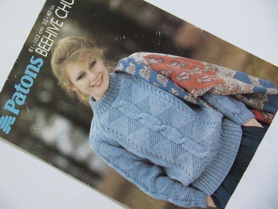 Chunky Knit Double Knitting Pattern Ladies by DaylightFrockery, £2.50