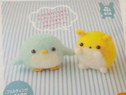 Kit japonais Pingouin et Hamster feutrage -15% à l'aiguille