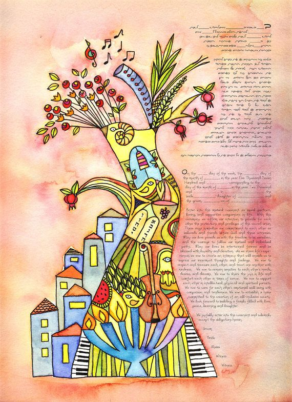 To Life Ketubah Jewish Wedding Contract And Or Illuminated Vows