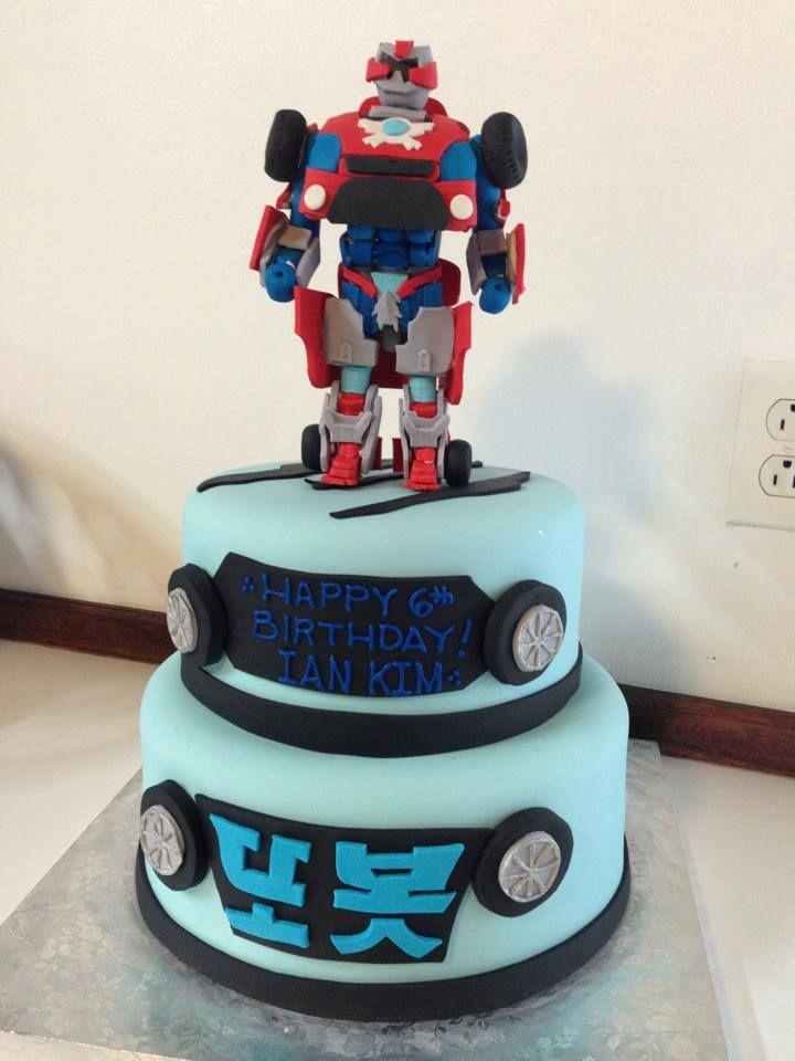 Quot Tobot Quot Fondant Topper And Cake Sugarnomics Cake Studio