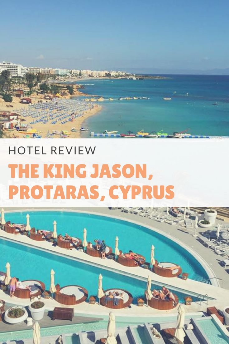 Review of the luxury, all inclusive, boutique hotel in the Protaras region of Cyprus. #Cyprus #KingJason