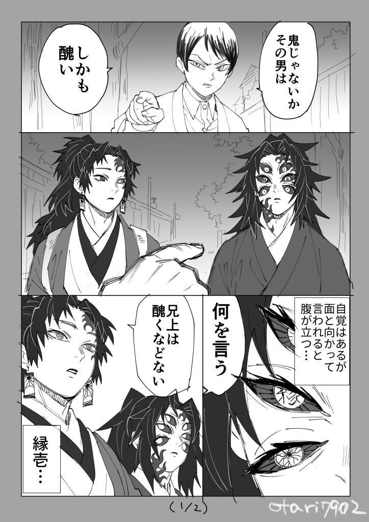 めか on Twitter | Anime crying, Anime memes funny, Anime art beautiful