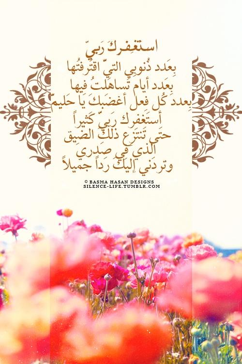 Pin By Noor Elmustafa On Goods Islamic Quotes Islam Quran Quotes