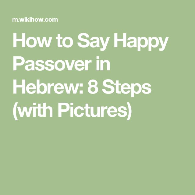 How to Say Happy Passover in Hebrew: 8 Steps (with Pictures)