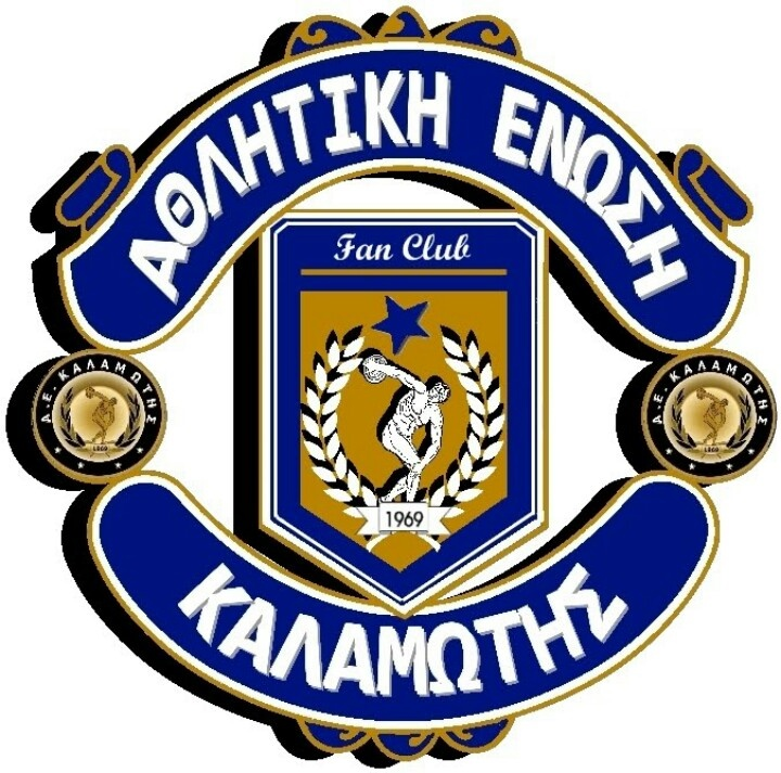 A.E.Kalamotis United...