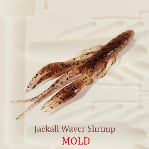 Jackall Waver Shrimp Fishing Craw Soft Plastic Bait Mold DIY
