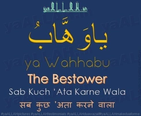 wazifa to get job in 7 days, 3 days amal for sustenance,alimranraza wallpapers,dua for job,dua to get a job,dua for getting job,dua to get job,wazifa to get job immediately,powerful wazifa for job,powerful wazifa for job in urdu,wazifa for job in 3 days in urdu,dua for getting a job,wazifa for getting good job,surah yaseen wazifa for job,job k liye wazifa,dua for getting job immediately