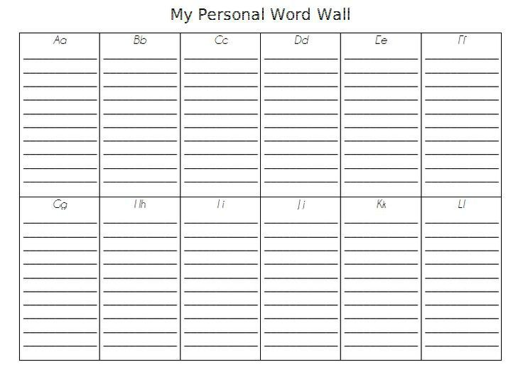 great for interactive notebook & no wall space needed - portable word wall