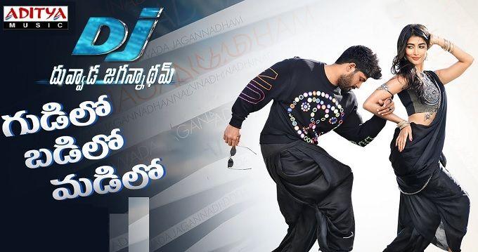 Pin by lyricsaura on Telugu Movie Songs Lyrics | Pinterest ...