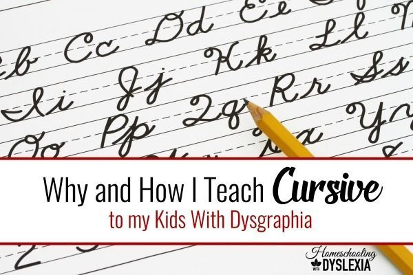 The Advantages Of Dyslexia And Why E >> 543 best Grasp/Writing images on Pinterest | Occupational therapy, Fine motor and Gross motor