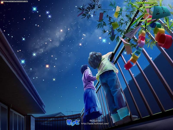 Image result for kid day dreaming about stars