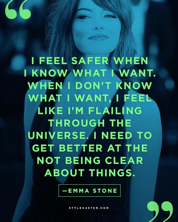 25 Life Lessons from Our Favorite Celebrities | Emma Stone