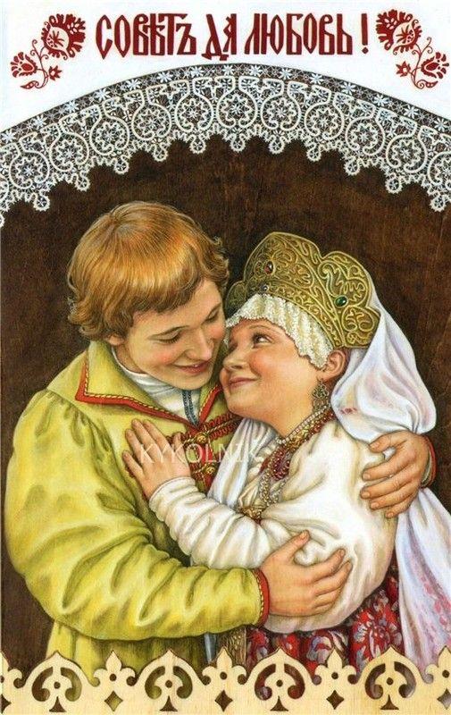 """Lyudmila Romanova, """"Nice Surprises"""" series"""