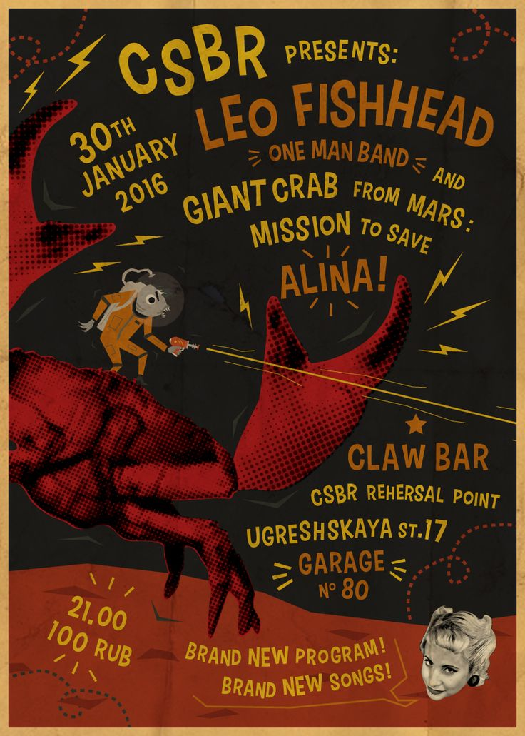 Leo Fishhead Оne Man Band Gig Poster Blues Trash Garage Psychobilly    Leo Fishhead and Giant Crab From Mars: Mission To Save Alina  Wild Show Claw Bar CSBR