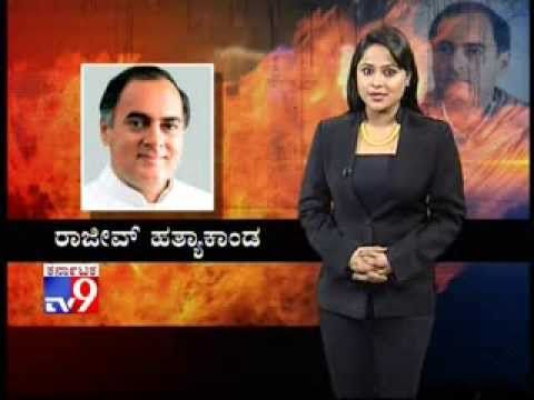 TV9 Special: 'Rajiv Hathya Kanda': Assassination of Rajiv Gandhi - Compl...