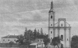 Templom és ferences rendház (Búcsúszentlászló) http://www.turabazis.hu/latnivalok_ismerteto_321 #latnivalo #bucsuszentlaszlo #turabazis #hungary #magyarorszag #travel #tura #turista #kirandulas
