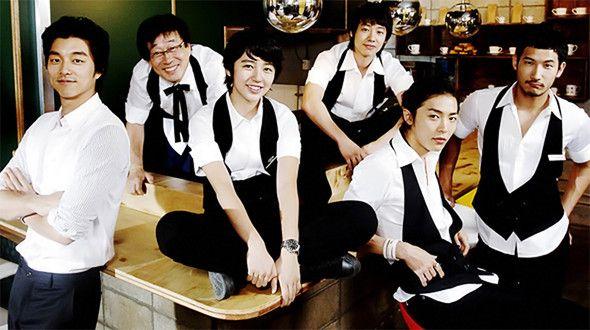 Para una chica poco femenina desesperada por mantener a su familia y un heredero displicente a un conglomerado de alimentos, las mentiras que tejen los atrapan en una complicada red de emociones. Go Eun Chan (Yoon Eun Hye), cuyos modales y andrógina buena apariencia marimacho hacen que a menudo la confundan como un chico lindo, lleva la carga de mantener a su madre gastona y a su hermana menor después de la muerte de su padre. Choi Han Kyul (Gong Yoo), el heredero de una importante empresa…