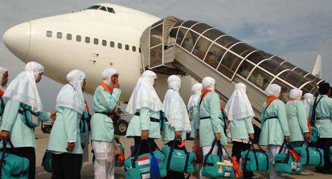 Cara Cek Porsi Jamaah Haji 2018 Kab Klaten Aplikasi Haji Pintar Siap Membantu Para Calon Jamaah Haji Hajj Makkah Mecca Ziarah Kota Pekanbaru Kota Manado