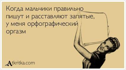 и у меня тоже :)