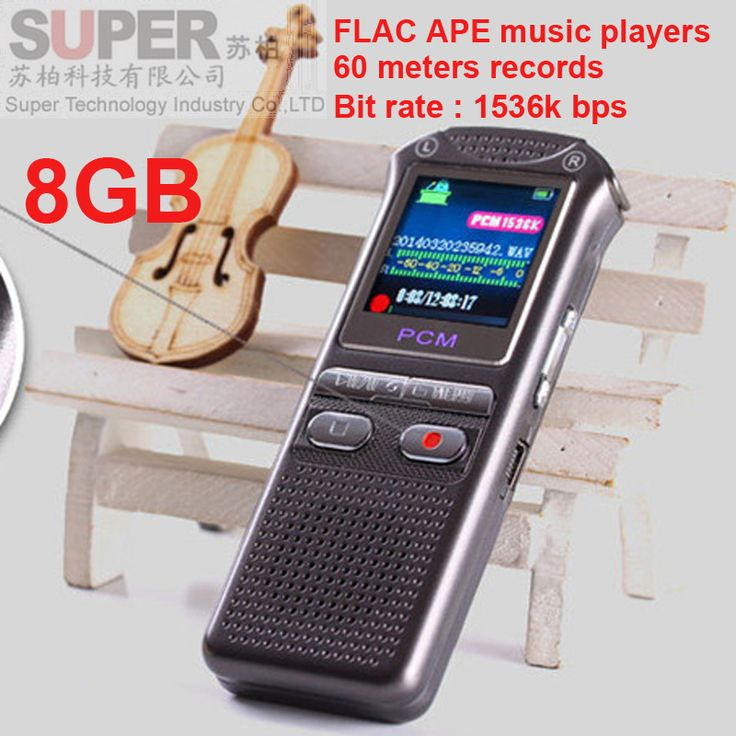 high bit rate 1536kbps audio recorder 60m voice recorder 8g time stamp+voice activated+password digital recorder APE FLAC player