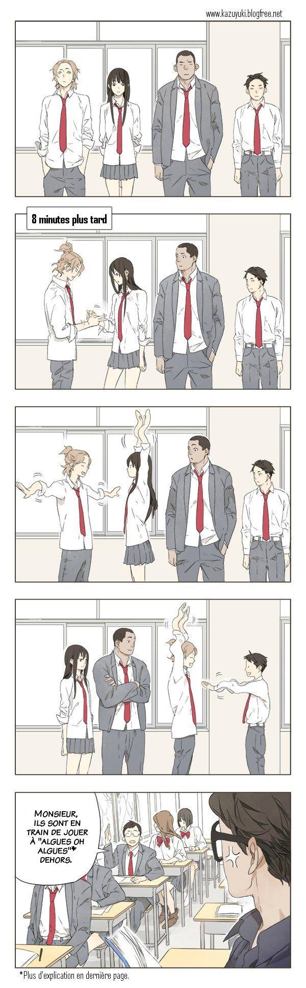 Tamen de Gushi - Page 7