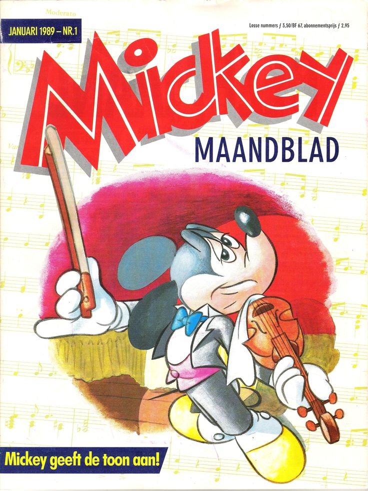 Netherlands - Mickey Mouse Maandblad (Dutch).  Scanned image of comic book (© Disney) cover.