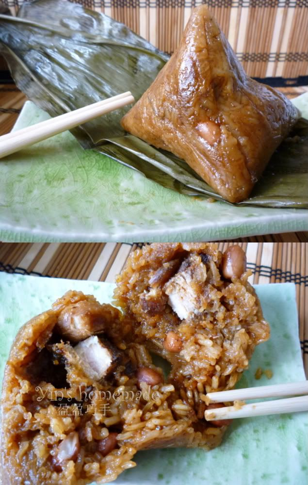 Yin's homemade 盈盈巧手: Bak Chang (Savoury Rice Dumpling) 咸肉粽子 - Featured in Group Recipes