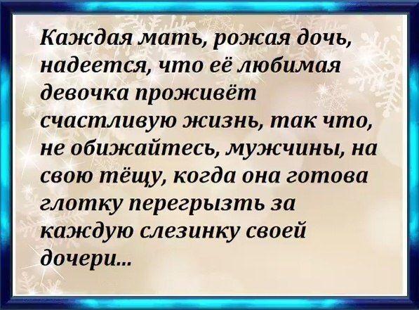 Ольга Шанина