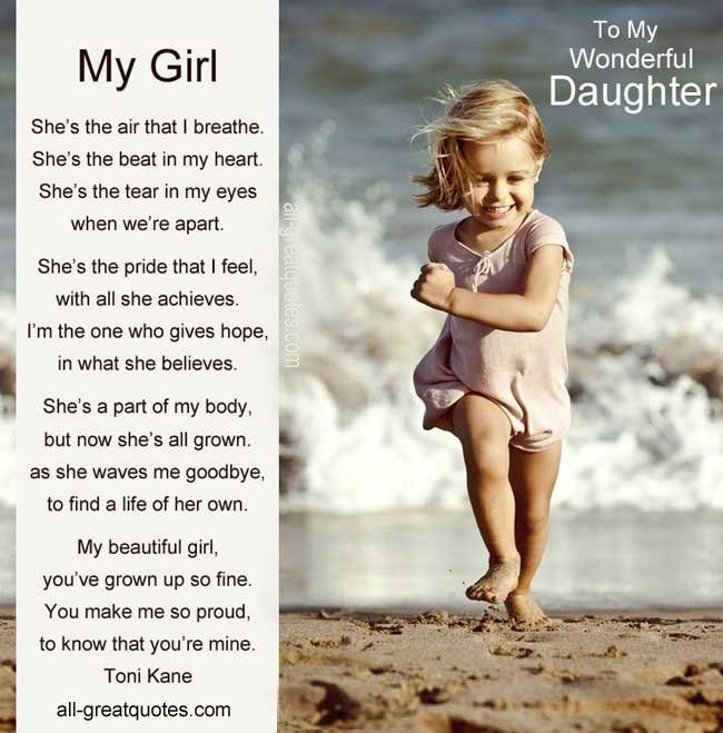 My Girl - By Toni Kane | all-greatquotes.com