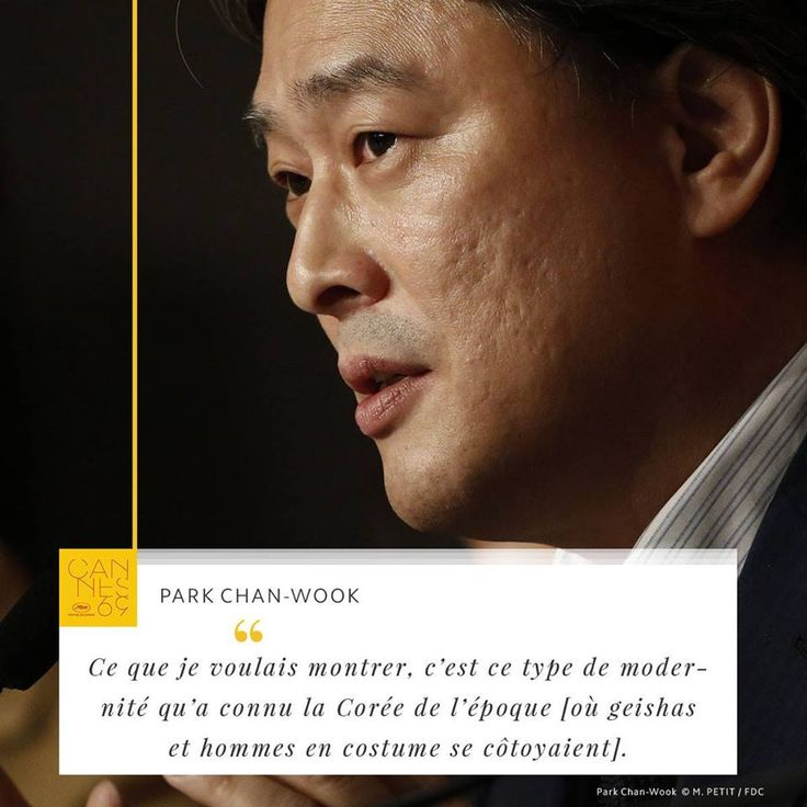 #Conference Park Chan-Wook pour Mademoiselle (The Handmaiden / Agassi) #Cannes2016 #Competition http://place-to-be.net/index.php/cinema/en-salles/4655-mademoiselle-agassi-realise-par-park-chan-wook