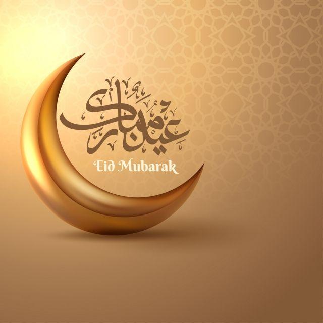 Greeting Card Template Islamic Vector Design For Eid Mubarak Card