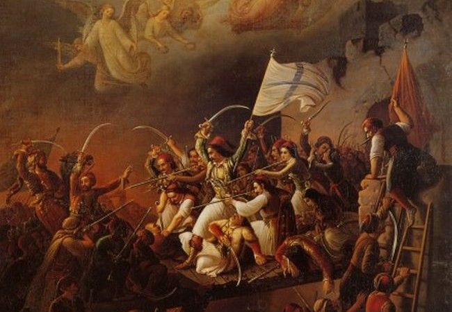 Στις 26 Οκτωβρίου του 1822, ο στρατός του Κιουταχή και του Ομέρ Βρυώνη περικυκλώνει και Περισσότερα