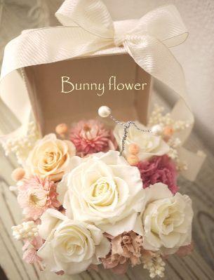 Bunny flower ブログ★http://ameblo.jp/blog-charis/ HP★http://www.rakuten.co.jp/bunny-flower/ プリザーブドフラワーリングピロー