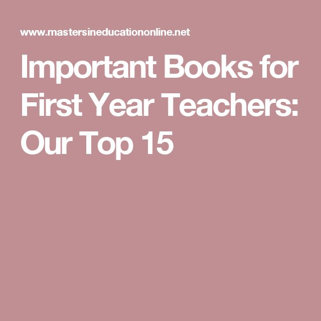Important Books for First Year Teachers: Our Top 15