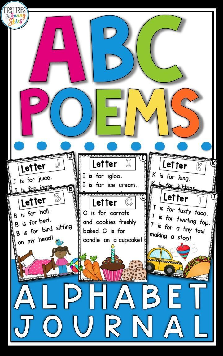Alphabet Poems Letter Of The Week Poems Alphabet Poem Letter Of The Week Literacy Centers Kindergarten [ 1152 x 720 Pixel ]